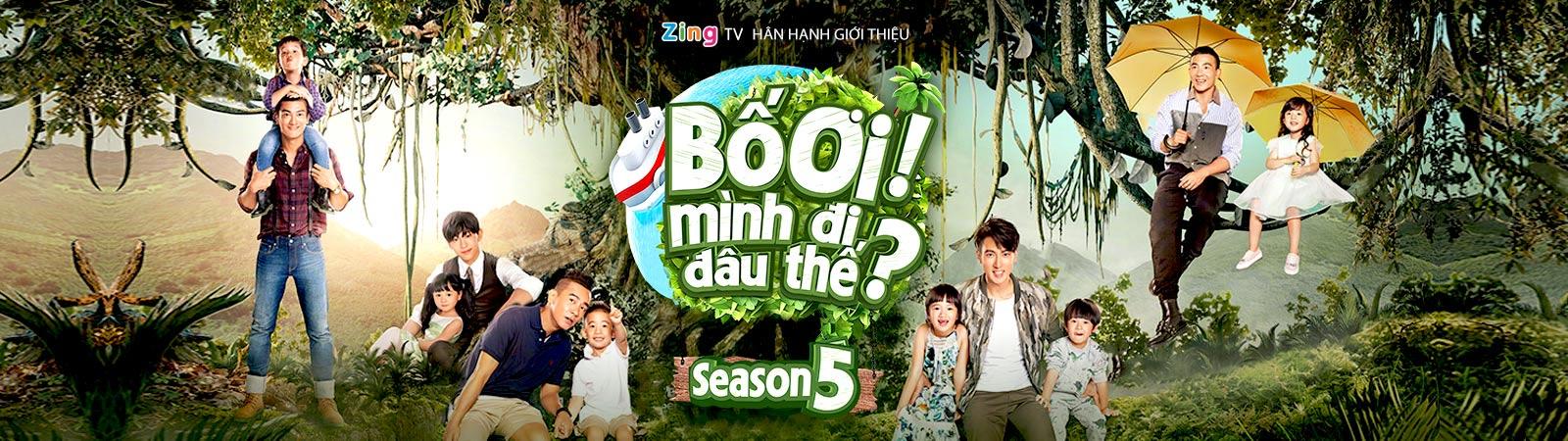 Bố Ơi, Mình Đi Đâu Thế Phiên Bản Trung Quốc Season 5
