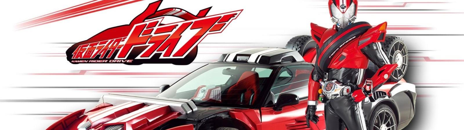 Kamen Rider Drive | Xem Kamen Rider Drive Full HD tại Zing TV