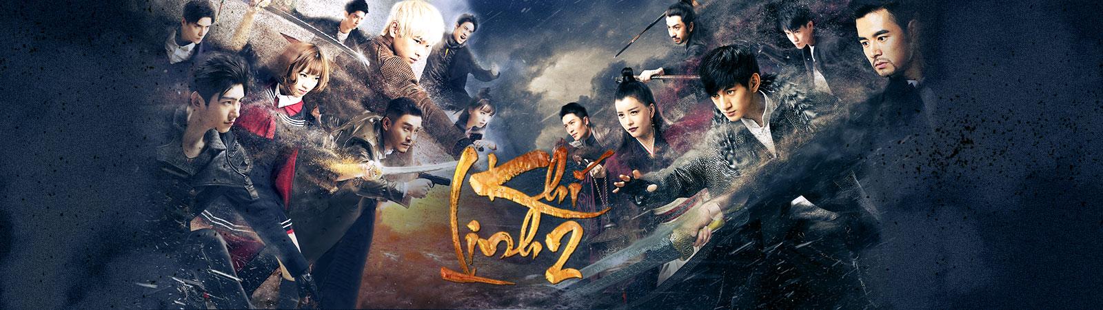Khí Linh