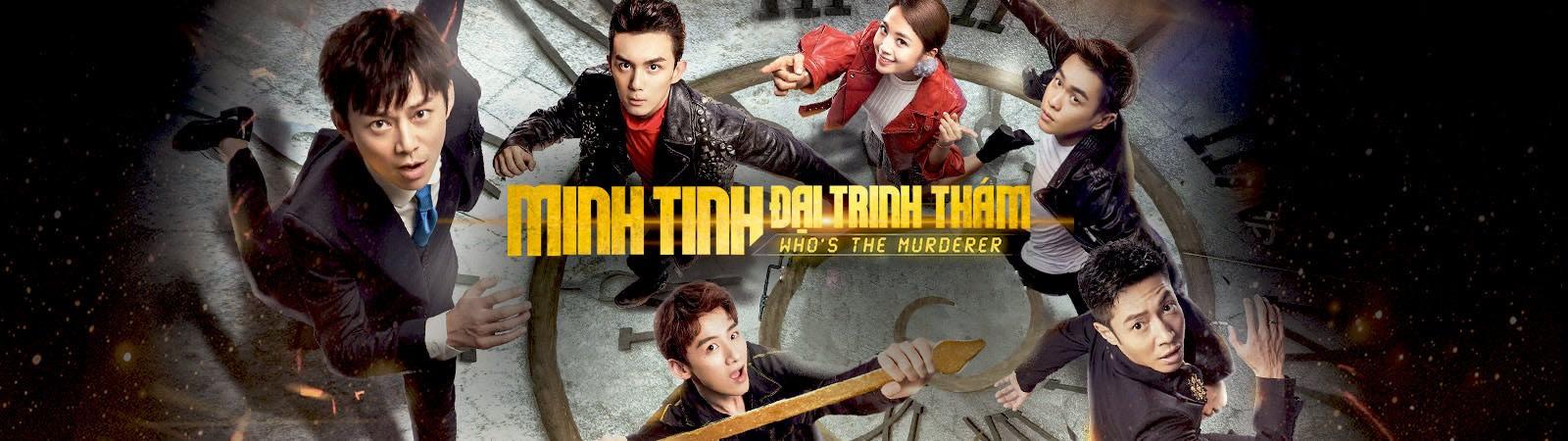Minh Tinh Đại Trinh Thám Season 3