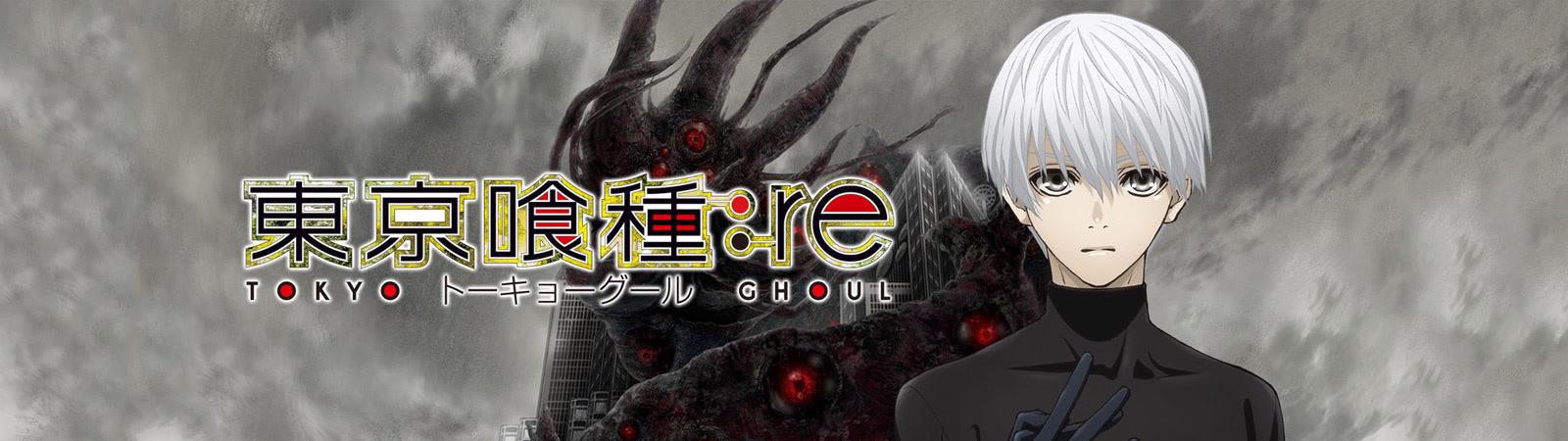 Ngạ Quỷ Vùng Tokyo: re