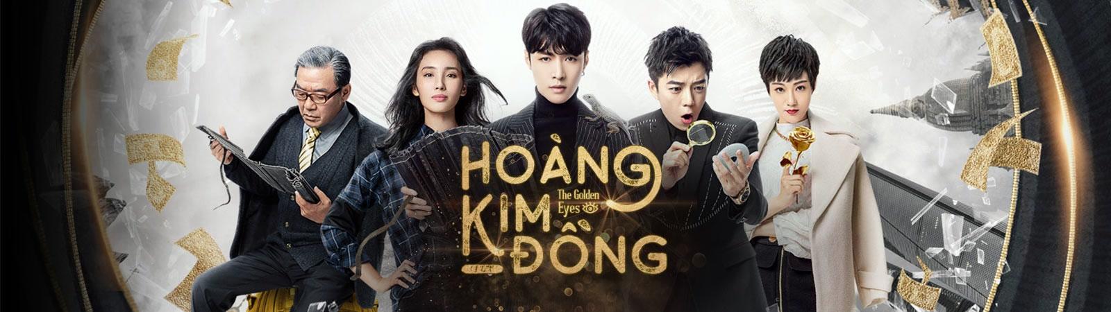 Hoàng Kim Đồng
