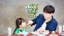 Bố Ơi, Mình Đi Đâu Thế Phiên Bản Trung Quốc Season 5 Bố Con Đặng Luân 2 Nhật Ký Chăm Con