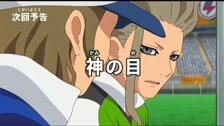 Inazuma Eleven - Đội Bóng Đá Trung Học Raimon - Tập 30 Phần 6 - Vietsub