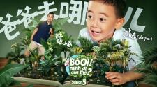 Bố Ơi, Mình Đi Đâu Thế Phiên Bản Trung Quốc Season 5 Bố Con Trần Tiểu Xuân 1 Nhật Ký Chăm Con