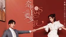 Tại Sao Boss Muốn Cưới Tôi? Nhạc phim: Em Vẫn Là Rất Thích Anh - Hạ Uyển An Trailer & Clips
