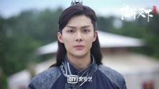 Tước Tích - Lâm Giới Thiên Hạ - Tập 48 - END Vietsub