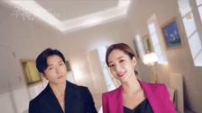 Bí Mật Nàng Fangirl Trailer 2 Trailer