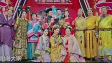 Vương Bài Đối Vương Bài Hoàng Triều Hội Ngộ (Phần 2) Season 3 Vietsub