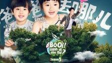 Bố Ơi, Mình Đi Đâu Thế Phiên Bản Trung Quốc Season 5 Bố Con Ngô Tôn 1 Nhật Ký Chăm Con