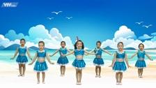 Nhảy Cùng BiBi 2018 Về biển khơi Series