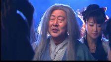 Tân Thần Điêu Đại Hiệp 2006 - Tập 37 Legend Of Condor Heroes