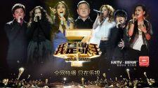 I'm A Singer Season 2 - Tôi Là Ca Sĩ Season 2 - Tập 1 I'm A Singer Season 2