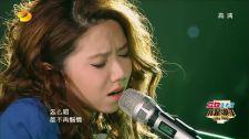 I'm A Singer Season 2 - Tôi Là Ca Sĩ Season 2 - Tập 4 I'm A Singer Season 2