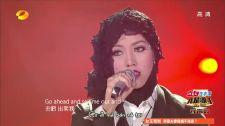 I'm A Singer Season 2 - Tôi Là Ca Sĩ Season 2 Shila - Rolling In The Deep I'm A Singer Season 2 - Các Phần Trình Diễn