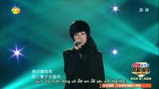 I'm A Singer Season 2 - Tôi Là Ca Sĩ Season 2 Shila - Forever Love I'm A Singer Season 2 - Các Phần Trình Diễn