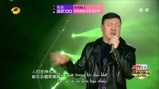 I'm A Singer Season 2 - Tôi Là Ca Sĩ Season 2 Hàn Lỗi - Bắc Kinh Bắc Kinh I'm A Singer Season 2 - Các Phần Trình Diễn