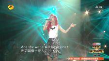 I'm A Singer Season 2 - Tôi Là Ca Sĩ Season 2 Đêm Đối Đầu Giữa Hai Season I'm A Singer Season 2