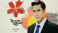 The Rising Sun II : Giấc Mộng Ban Mai - Tập 1 The Rising Sun II