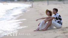 Bên Nhau Trọn Đời [Vietsub + Kara] Hà Dĩ Ái Tình - Chung Hán Lương Nhạc Phim