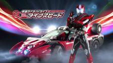 Siêu Nhân Biến Hình END - Henshin! Và tới tương lai Kamen Rider Gaim