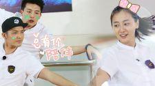 Tôi Đi Học Đây - Season 1 Màn Vũ Đạo Nóng Bỏng Của Chung Hán Lương Going to School China