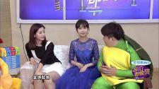 Chúng Ta Đều Thích Cười Hoa Thần Vũ, Lý Phi Nhi, Lý Thạnh Laugh Out Loud - Season 1