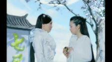 Thiên Ngoại Phi Tiên - Tập 12 Thiên Ngoại Phi Tiên - Lồng Tiếng