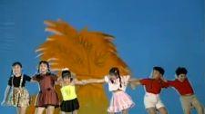 Chương Trình Thiếu Nhi Của Trùng Dương Audio & Video Ngày Mùa Vui MV Nhạc Thiếu Nhi Của Trùng Dương Audio & Video - Phần 2
