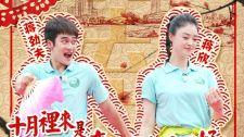 Tôi Đi Học Đây - Season 1 Chung Hán Lương Vs Tưởng Hân Going to School China