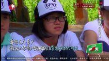 Tôi Đi Học Đây - Season 1 END - Tạm Biệt Mái Trường Going to School China