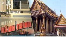 Nhật Ký Hành Trình Lào, Cam, Thái và Tuân Cuồng Chân Nhật Ký Hành Trình
