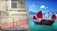 Nhật Ký Hành Trình Khám phá Hong Kong cùng Thái Donp Nhật Ký Hành Trình