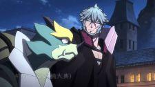 Con Đường Hiệp Nghĩa - Seisen Cerberus: Ryuukoku no Fatalité - Tập 1 Seisen Cerberus: Ryuukoku no Fatalité