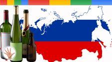 Tốp 5 Lạ Kỳ Những Sự Thật thú Vị Về Nước Nga (Ngố) - Phần 1!!! T5LK - Những Sự Thật Thú Vị