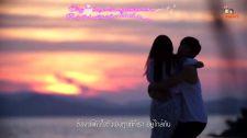 Khi Người Đàn Ông Yêu 2016 Pae Hua Jai Dtua Eng (Đánh Mất Trái Tim Mình) - One One Khi Người Đàn Ông Yêu 2016 - Teaser & Nhạc Phim