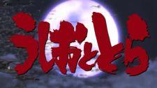 Cậu Bé Thần Giáo 2 - Ushio to Tora (TV) 2nd Season - Tập 13 - END Ushio to Tora (TV) 2nd Season