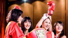 Thần Tượng Đến Rồi 2016 - Tập 1 Up Idol Season 2