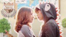 U Prince Series - Chàng Hoàng Tử Trong Mơ Trailer Phần 3 U Prince Series - Teaser