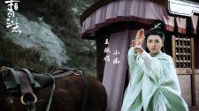 Tru Tiên - Thanh Vân Chí - Tập 43 Season 1 Thuyết Minh