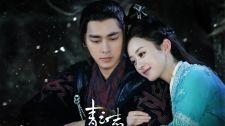 Tru Tiên - Thanh Vân Chí - Tập 37 Season 1 Thuyết Minh