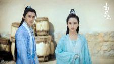 Tru Tiên - Thanh Vân Chí - Tập 38 Season 1 Thuyết Minh