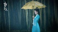 Tru Tiên - Thanh Vân Chí - Tập 46 Season 1 Thuyết Minh