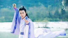 Tru Tiên - Thanh Vân Chí - Tập 44 Season 1 Thuyết Minh