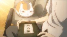 Hữu Nhân Sổ - Phần 1 - Tập 5 Natsume Yuujinchou