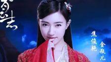 Tru Tiên - Thanh Vân Chí - Tập 48 Season 1 Thuyết Minh