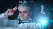 Tru Tiên - Thanh Vân Chí - Tập 51 Season 1 Thuyết Minh