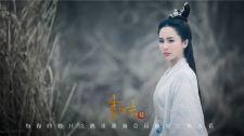 Tru Tiên - Thanh Vân Chí - Tập 57 Season 2 Vietsub