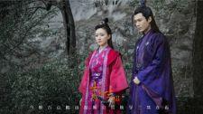 Tru Tiên - Thanh Vân Chí - Tập 69 Season 2 Vietsub