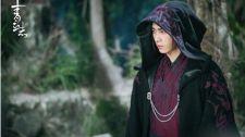 Tru Tiên - Thanh Vân Chí - Tập 72 Season 2 Vietsub